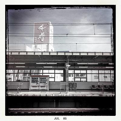 Japan PhonePics 021