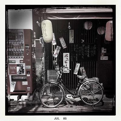 Japan PhonePics 034