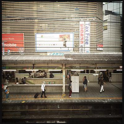 Japan PhonePics 024