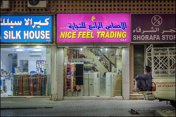 Gluck Dubai II 027