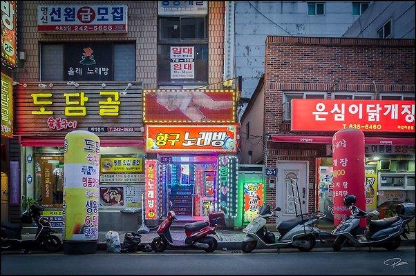 Korea Jagalchi 2017 PG 314
