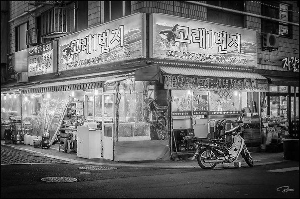 Korea Jagalchi 2017 PG 377