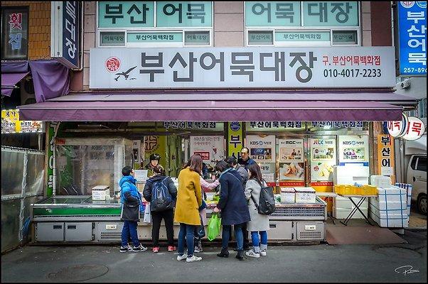 Korea Jagalchi 2017 PG 284