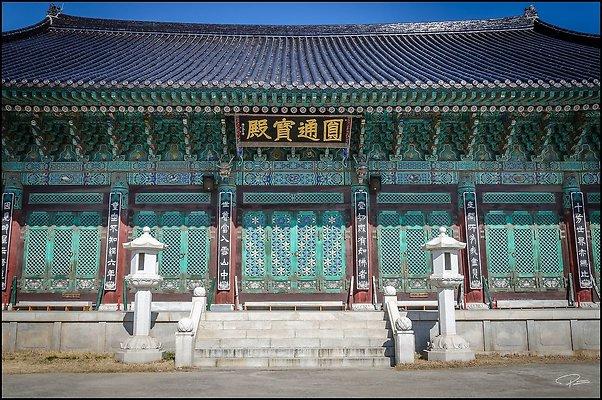 Korea HaeunjeongTemple 2017Feb11 PG 018