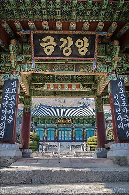 Korea BeomesaTemple 2017Feb19 PG 282