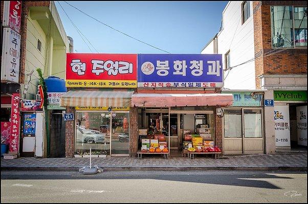 Korea Haeundae 2017Feb PG 080