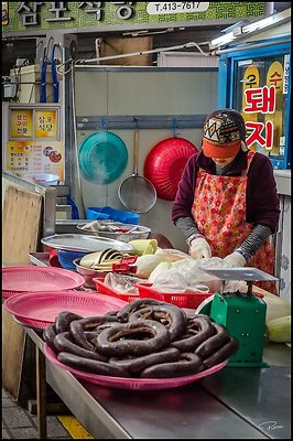 Korea Yeongdogu 2017March PG 063