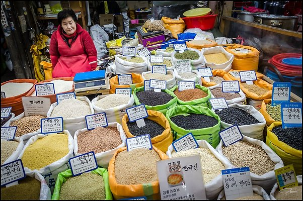 Korea Bujeon 2017Feb18 PG 013