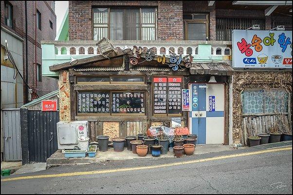 Korea Dongseo 2017Feb08 PG 005