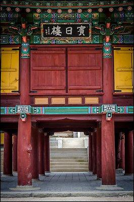 Korea Gangwon Nakansa 2017Sept10 PG 027