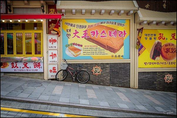 Korea Incheon Chinatown 2017Sept03 PG 011