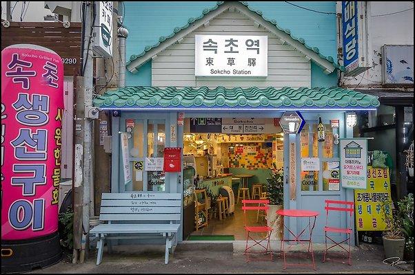 Korea Gangwon Abai 2017Sept10 PG 036