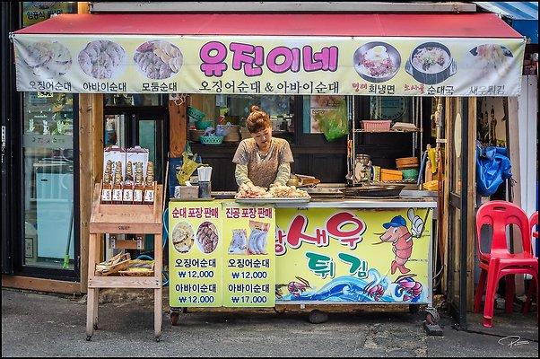 Korea Gangwon Abai 2017Sept10 PG 007