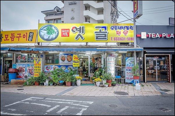 Korea Gangwon Abai 2017Sept10 PG 031