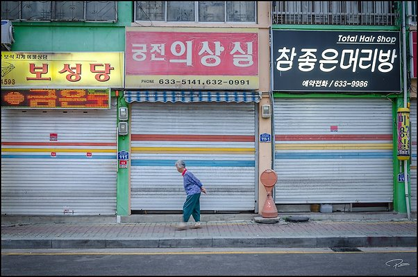 Korea Gangwon Abai 2017Sept10 PG 048