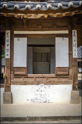 Korea Gangwon GangneungOjukheon 2017Sept09 PG 037