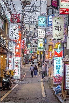 Korea Seoul Gangnam 2017Sept07 PG 068